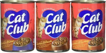 Obrázek Cat Club kousky v omáčce 3 druhy, konzerva 400 g (pack 6 ks)